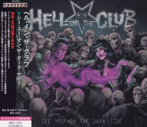 Hell In The Club - Sее Yоu Оn Тhе Dаrk Sidе [Jараnеsе Еditiоn] (2017)