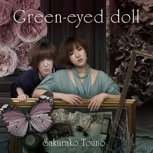 Sakurako Tono - Green-eyed doll (2020)