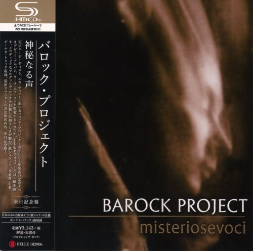 Barock Project - Мistеriоsеvосi [Jараnеsе Еditiоn] (2007) [2018]