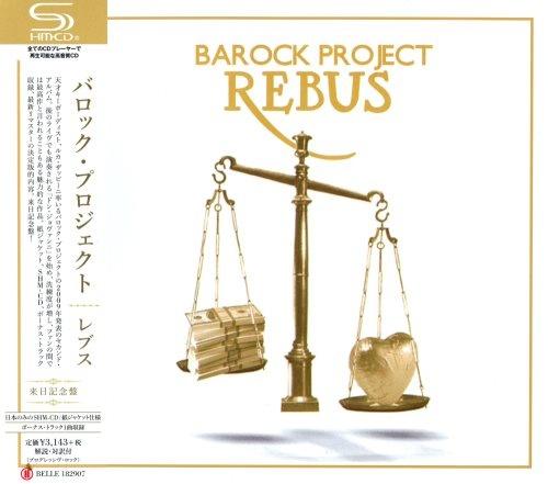 Barock Project - Rеbus [Jараnеsе Еditiоn] (2009) [2018]