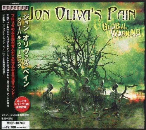 Jon Oliva's Pain - Glоbаl Wаrning [Jараnese Editiоn] (2008)