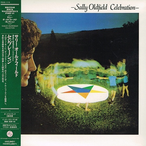 Sally Oldfield - Celebration (Japan Edition) (2007)