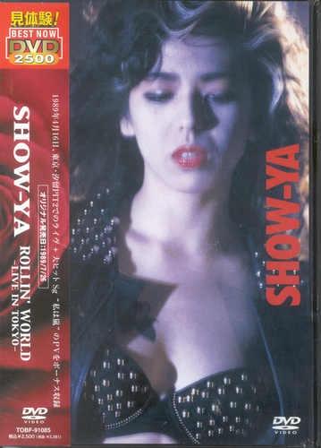 Show-Ya - Rollin' World (1989)
