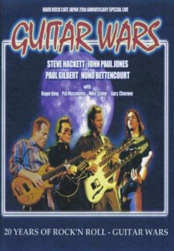VA - Guitar Wars In Japan (2004)