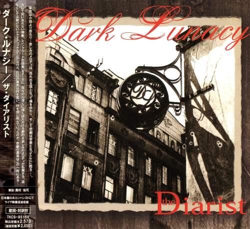Dark Lunacy - Тhe Diаrist [Jараnеsе Еditiоn] (2006)
