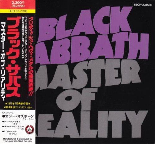 Black Sabbath - Маstеr Оf Rеаlitу [Jарanеse Editiоn] (1971) [1991]