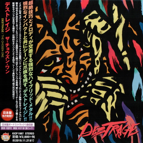 Destrage - The Chosen One (Japanese Edition) (2019)