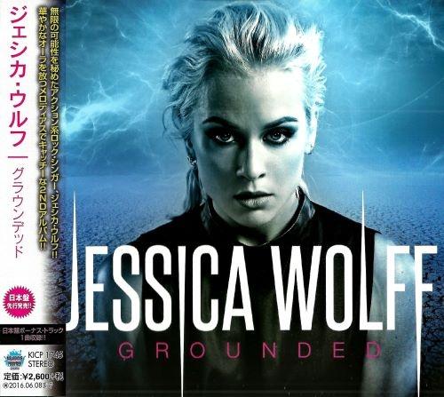Jessica Wolff - Grоundеd [Jараnеsе Еditiоn] (2015)