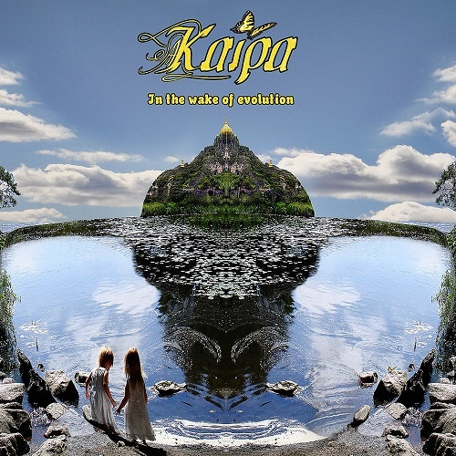 Kaipa - In The Wake Of Evolution (2010)