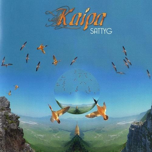 Kaipa - Sattyg (2014)