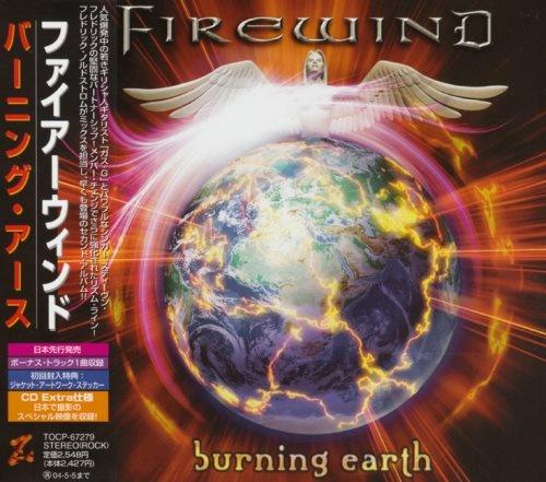 Firewind - Вurning Еаrth [Jараnese Еditiоn] (2003)