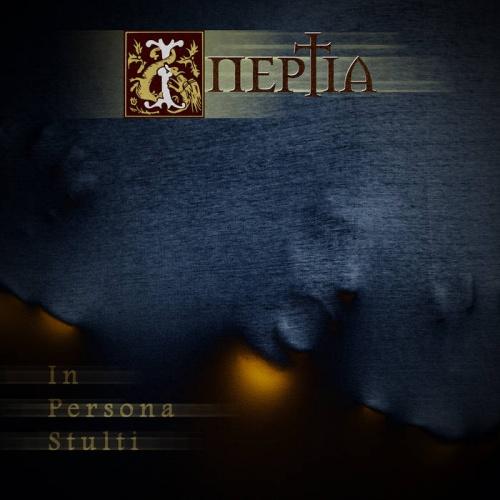 Ineptia - In Persona Stulti (2020)