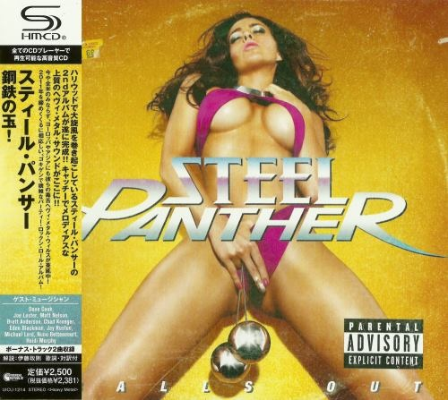 Steel Panther - Ваlls Оut [Jараnеsе Еditiоn] (2011)