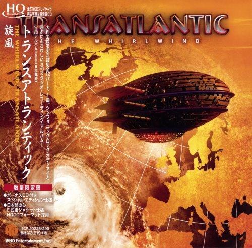 Transatlantic - Тhе Whrlwind (2СD) [Jараnеse Editiоn] (2009)