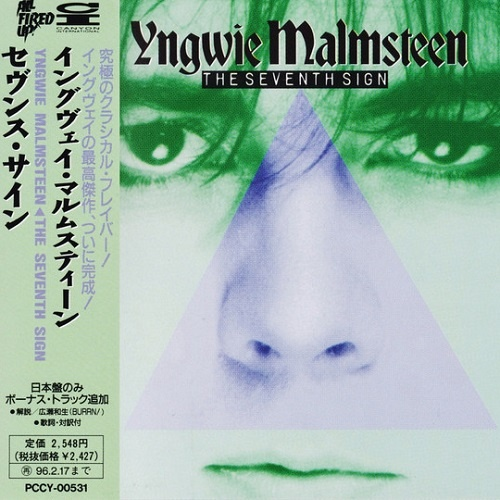 Yngwie Malmsteen - The Seventh Sign (Japan Edition) (1994)