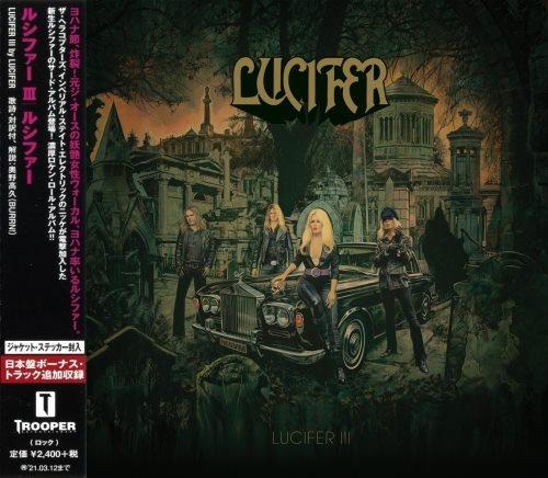 Lucifer - Luсifеr III [Jараnеsе Еditiоn] (2020)