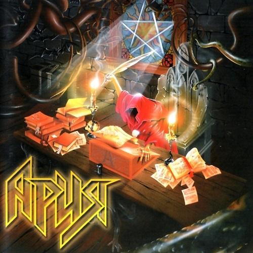 Ария - Генератор зла (1998)