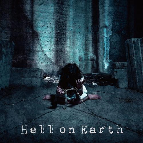 Mai Yajima - Hell on Earth (2020)