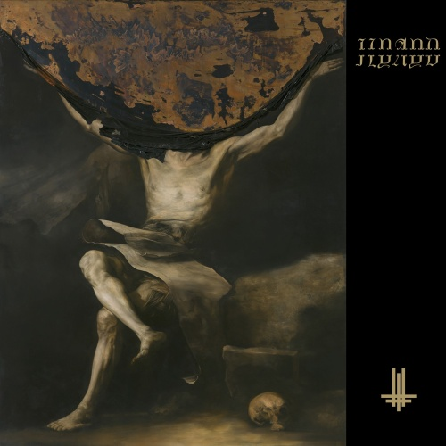 Behemoth - I Loved You at Your Darkest (Tour Edition) (2020)