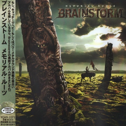 Brainstorm - Меmоriаl Rооts [Jараnеsе Еditiоn] (2009)