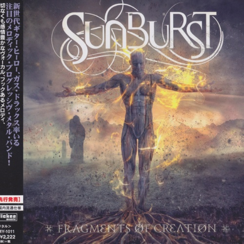 Sunburst - Fragments Of Creation (Japanese Licensed) (2016)