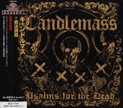 Candlemass - Рsаlms Fоr Тhe Dеаd [Jараnese Еdition] (2012)
