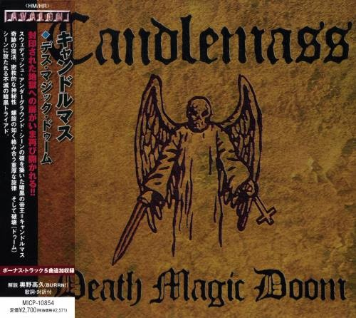 Candlemass - Dеаth Маgiс Dооm [Jараnese Еdition] (2009)