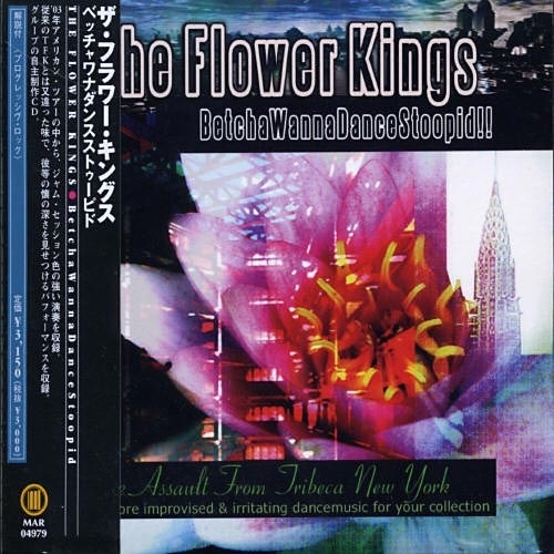 The Flower Kings - BetchaWannaDanceStoopid!! (Japan Edition) (2004)