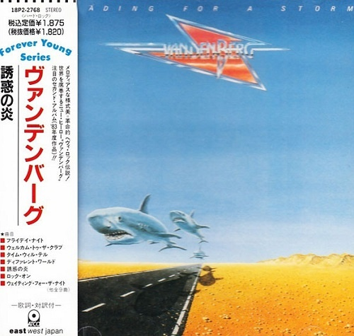 Vandenberg - Heading for a Storm (Japan Edition) (1991)