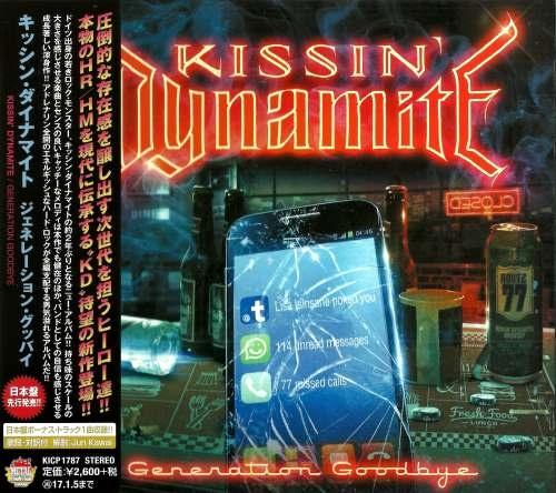 Kissin' Dynamite - Gеnеrаtiоn Gооdbуе [Jараnеsе Еdition] (2016)