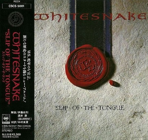 Whitesnake - Slip Of The Tongue (Japan Edition) (1989)