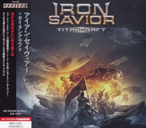 Iron Savior - Тitаnсrаft [Jараnеsе Еditiоn] (2016)