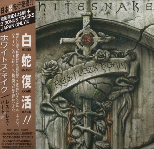 Whitesnake - Restless Heart (Japan Edition) (1997)