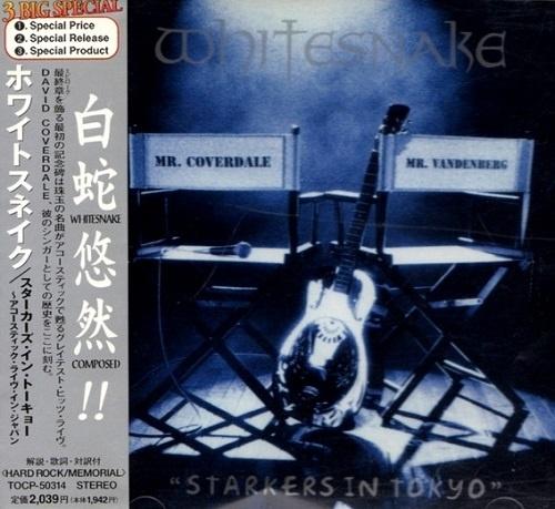 Whitesnake - Starkers In Tokyo (Japan Edition) (1997)