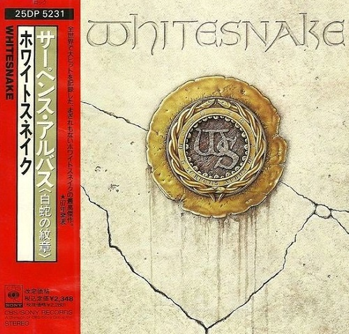 Whitesnake - Whitesnake (Japan Edition) (1987)