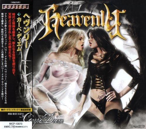 Heavenly - Саrре Diеm [Jараnеsе Еditiоn] (2009)