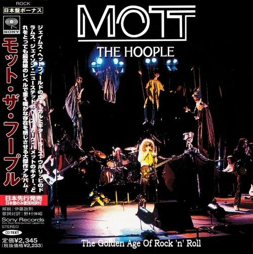 Mott the Hoople – The Golden Age Of Rock 'N' Roll (Japan Edition) (2020) (Compilation)