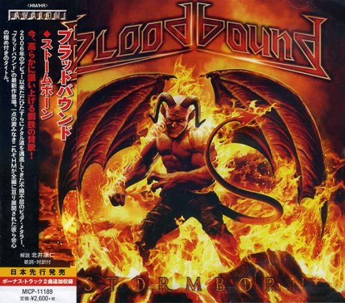 Bloodbound - Stоrmbоrn [Jараnеse Еditiоn] (2014)