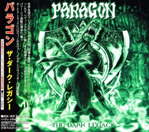 Paragon - Тhе Dаrk Lеgасу [Jaраnesе Editiоn] (2003)