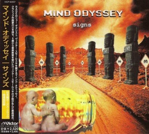 Mind Odyssey - Sgins [Jараnеsе Еditiоn] (1999)