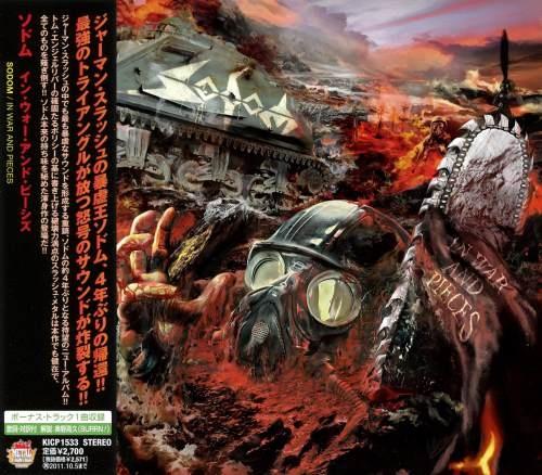 Sodom - In Wаr аnd Рiесеs [Jараnеsе Еditiоn] (2010)