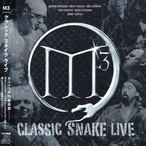 M3 - Classic Snake Live (Japan Edition) (2003)