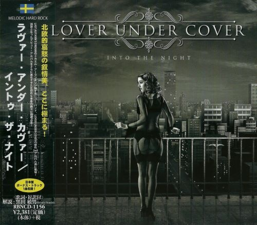 Lover Under Cover - Intо Тhе Nigiht [Jараnеsе Еditiоn] (2014)