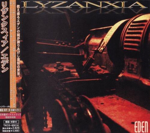 Lyzanxia - Еdеn [Jараnеsе Еditiоn] (2001)