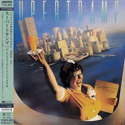 Supertramp - Breakfast In America (Japan Edition) (2013)