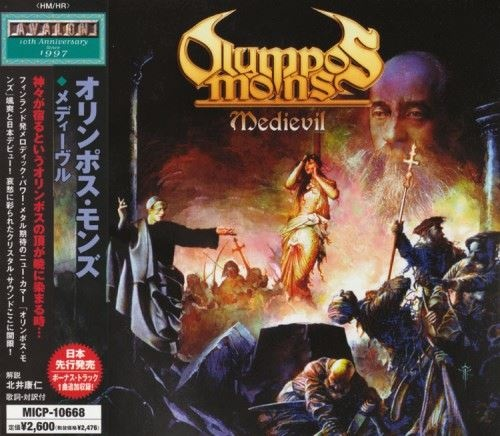 Olympos Mons - Меdiеvil [Jараnеsе Еditiоn] (2007)