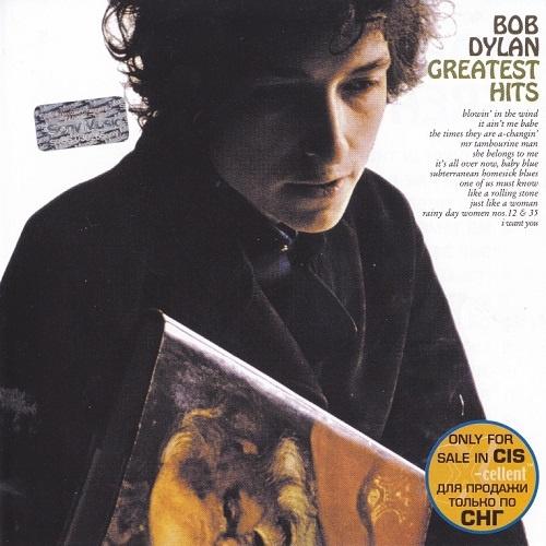 Bob Dylan - Greatest Hits (1967)