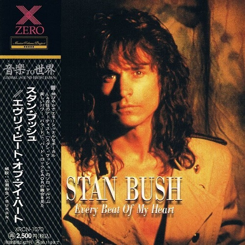 Stan Bush - Every Beat Of My Heart (Japan Edition) (1993)