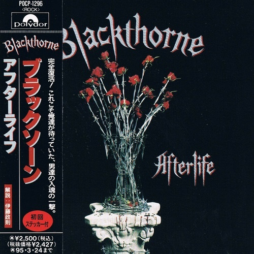 Blackthorne - Afterlife (Japan Edition) (1993)