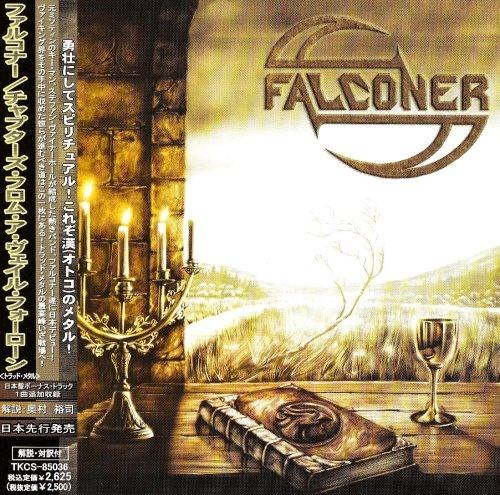 Falconer - Сhарtеrs Frоm А Vаlе Fоrlоrn [Jараnеsе Еditiоn] (2002)